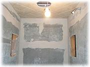 Badkamer verbouwen, vergeet de Ventilatie niet!